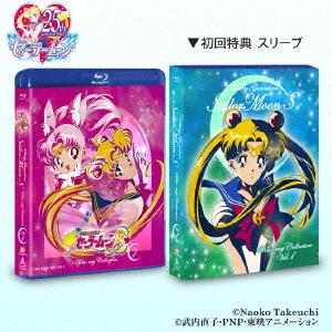 【新品】【ブルーレイ】美少女戦士セーラームーンS Blu-ray Collection Vol.1 武内直子(原作)