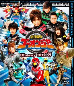【新品】【ブルーレイ】炎神戦隊ゴーオンジャー Blu-ray BOX 3 八手三郎(原作)