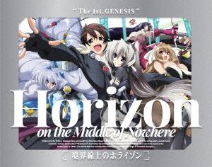 【新品】【ブルーレイ】境界線上のホライゾン Blu-ray BOX 川上稔(原作)