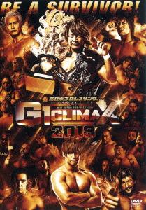 【新品】【DVD】G1 CLIMAX 2018 (格闘技)