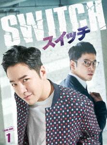 【DVD】スイッチ~君と世界を変える~ DVD-BOX1 チャン・グンソク