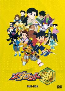 【DVD】メダロット魂 DVD-BOX 松竹徳幸(キャラクターデザイン)