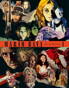 【ブルーレイ】没後40年 マリオ・バーヴァ大回顧 第I期 ブルーレイボックス マリオ・バーヴァ(監督)