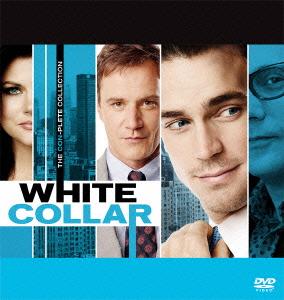 【新品】【DVD】ホワイトカラー コンプリートDVD-BOX マット・ボマー