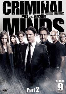 【新品】【DVD】クリミナル・マインド/FBI vs. 異常犯罪 シーズン9 コレクターズBOX Part2 ジョー・マンテーニャ