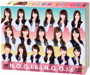 【新品】【DVD】NOGIBINGO!6 DVD-BOX 乃木坂46