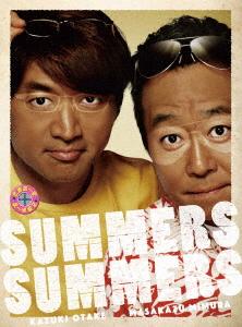 【新品】【DVD】さまぁ~ず×さまぁ~ず DVD-BOX(30 31) さまぁ~ず
