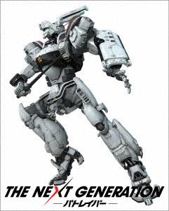 【新品】【ブルーレイ】THE NEXT GENERATION-パトレイバー- シリーズ全7章 BD-BOX 真野恵里菜