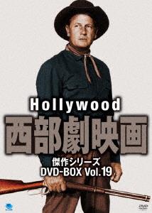 【新品】【DVD】ハリウッド西部劇映画 傑作シリーズ DVD-BOX Vol.19 (洋画)