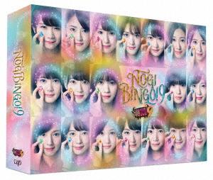 【新品】【ブルーレイ】NOGIBINGO!9 Blu-ray BOX 乃木坂46