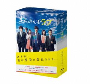 【新品】【ブルーレイ】おっさんずラブ Blu-ray BOX 田中圭