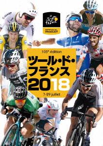 【新品】【DVD】ツール・ド・フランス2018 スペシャルBOX (スポーツ)