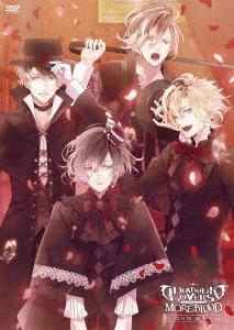 【新品】【DVD】アニメ「DIABOLIK LOVERS MORE,BLOOD」DVD-BOX オトメイト(原作)
