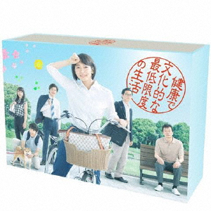 【新品】【DVD】『健康で文化的な最低限度の生活』DVD-BOX 吉岡里帆
