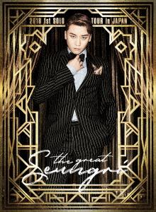 【新品】【DVD】SEUNGRI 2018 1st SOLO TOUR [THE GREAT SEUNGRI] in JAPAN V.I