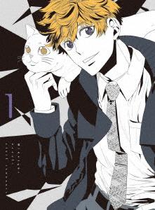 【新品】【DVD】真夜中のオカルト公務員 第1巻 たもつ葉子(原作)