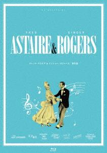 【ブルーレイ】フレッド・アステア生誕120年記念 アステア&ロジャース傑作選 ブルーレイセット フレッド・アステア