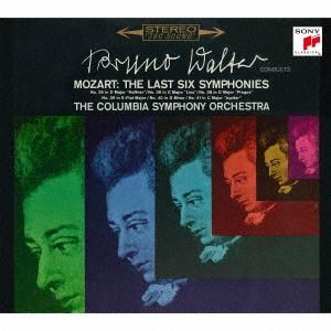 【CD】モーツァルト&ハイドン:交響曲集・管弦楽曲集 ブルーノ・ワルター(cond、語り)