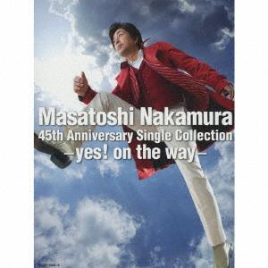 【新品】【CD】Masatoshi Nakamura 45th Anniversary Single Collection-yes! on the way- 中村雅俊