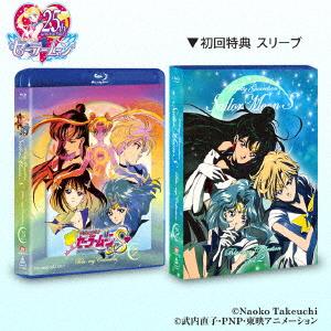 【新品】【ブルーレイ】美少女戦士セーラームーンS Blu-ray Collection Vol.2 武内直子(原作)