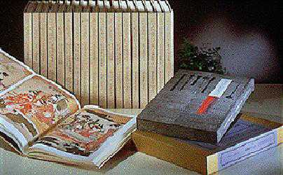 【新品】【本】浮世絵聚花 〔16〕 フリーア美術館 H.P.スターン