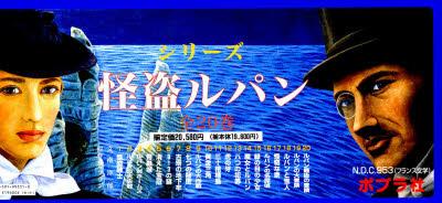 【新品】【本】〈新訂〉シリーズ怪盗ルパン 全20巻 M.ルブラン 南 洋一郎