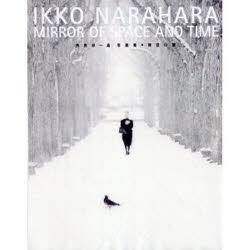 【新品】【本】時空の鏡 奈良原一高写真集 奈良原一高/写真・文