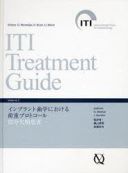 【新品】【本】ITI Treatment Guide Japanese Volume2 インプラント歯学における荷重プロトコール部分欠損患者