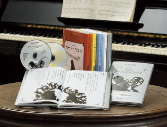 【新品】【本】おはなし音楽会 全5巻