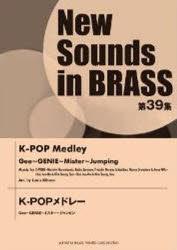 【新品】【本】楽譜 K-POPメドレー