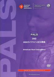 【新品】【本】PALS DVD AmericanHe