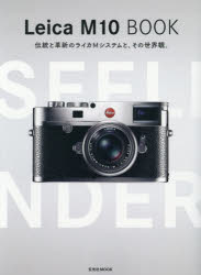 M10 M10用 ショート Leica (ライカ) ブラック 【KK9N0D18P】 対応機種: レザーポーチ 《新品アクセサリー》