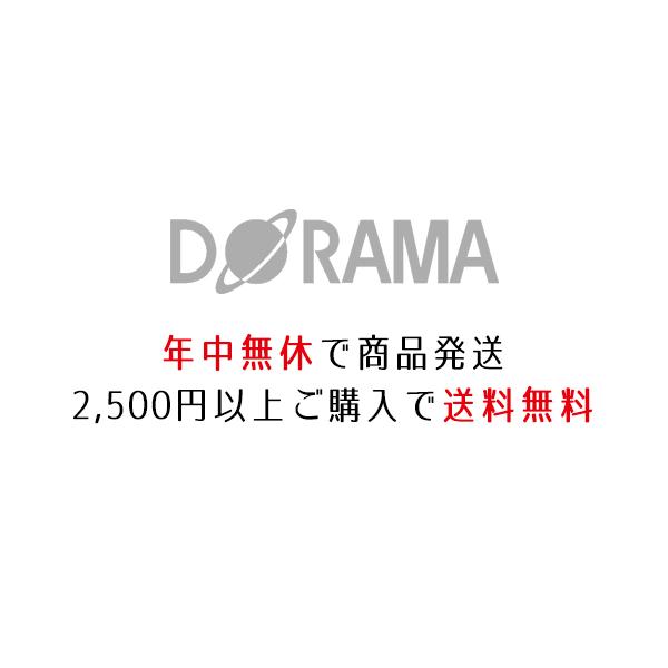 【中古】【DVD】ディスカバリーチャンネル 災害警報 稲妻 ドキュメント KABD-1014