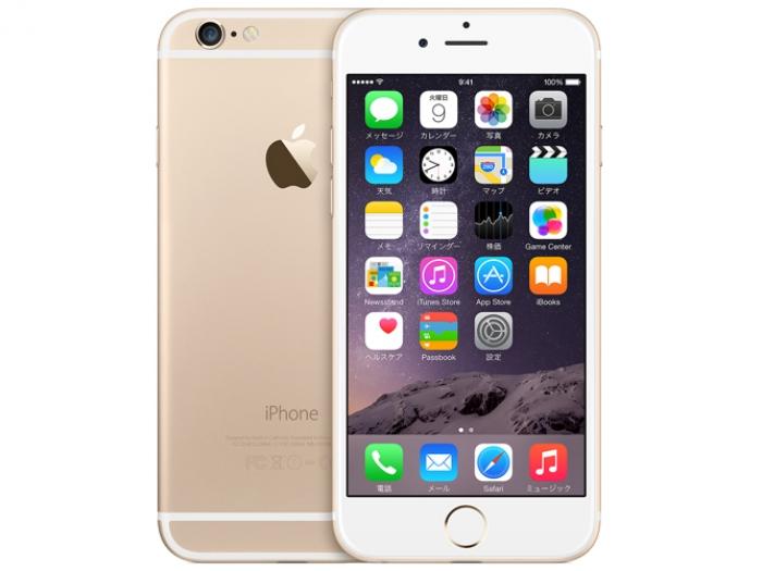 【中古】【白ロム】【SoftBank】iPhone6 16GB ゴールド MG492 Ver10.3.1【Bランク】【〇判定】【送料無料】