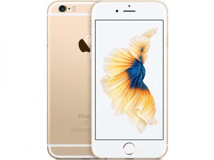 【中古】【白ロム】【au】iPhone6S 64GB ゴールド MKQQ2 Ver11.0.1【Cランク】【△判定】【送料無料】