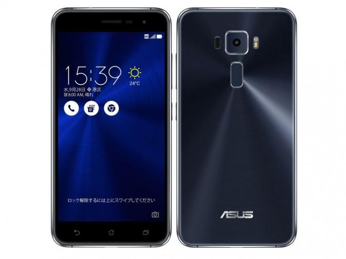 【中古】【白ロム】【SIMフリー】Zenfone 3 ブラック 32GB ZE520KL【Aランク】【送料無料】
