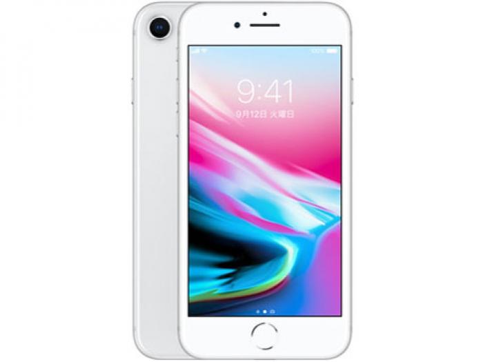 【中古】【白ロム】【au】iPhone8 256GBシルバー MQ852 Ver11.0 SIMロック解除済 SIMフリー【Cランク】【△判定】【送料無料】