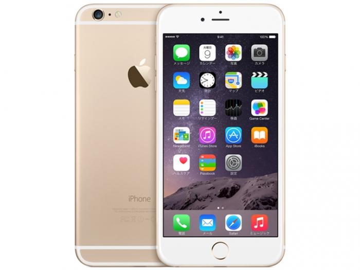 【中古】【白ロム】【au】iPhone6 Plus 64GB ゴールド NGAK2 Ver10.3.2【Bランク】【〇判定】【送料無料】