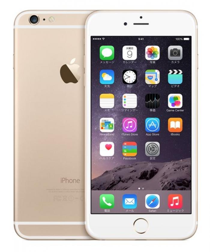 【中古】【白ロム】【au】iPhone6 64GB ゴールド NG4J2 Ver9.3.5【Bランク】【〇判定】【送料無料】