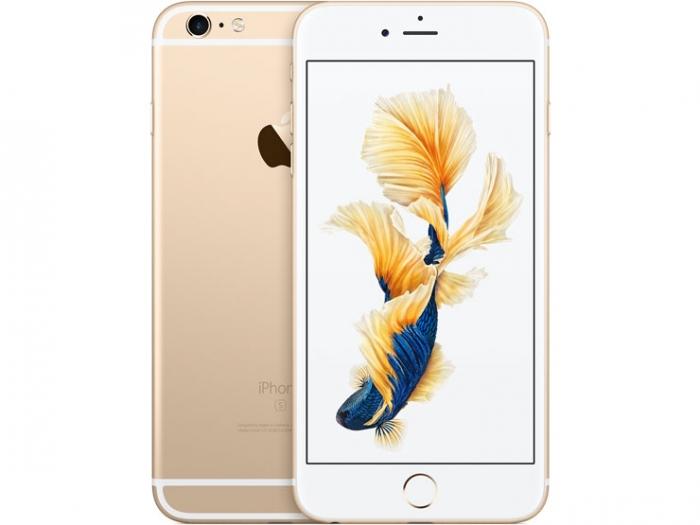 【中古】【白ロム】【SoftBank】iPhone7 Plus 128GBゴールド MN6H2 Ver12.2【Bランク】【〇判定】【送料無料】