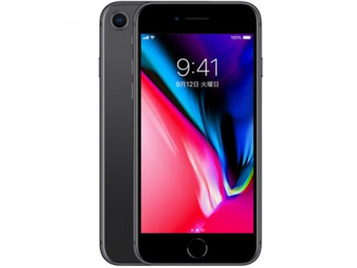 【中古】【白ロム】【au】iPhone8 64GBスペースグレイ MQ782 Ver13.1.3【Bランク】【△判定】【送料無料】
