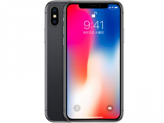 【中古】【白ロム】【au】iPhone X 64GBスペースグレイ MQAX2 Ver12.1.2【Bランク】【△判定】【送料無料】
