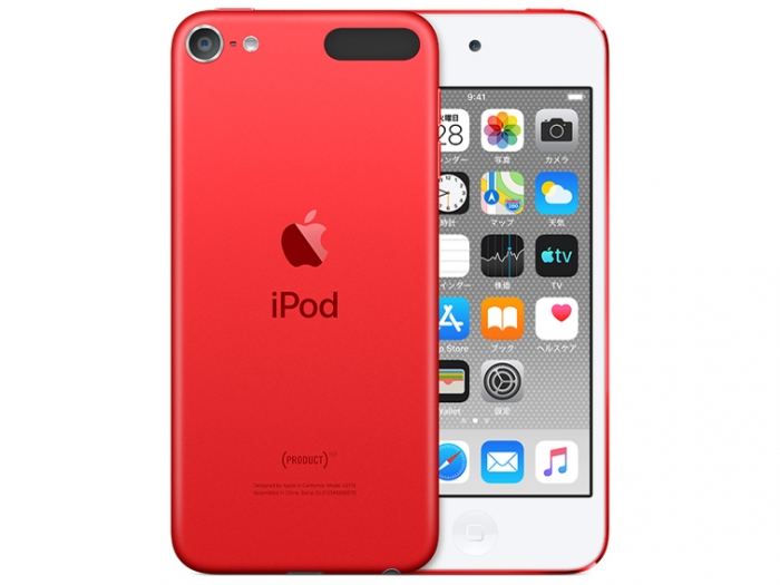 【中古】iPod Touch 第7世代 128GB 赤 MVJ72 Ver13.3.1【ABランク】【送料無料】
