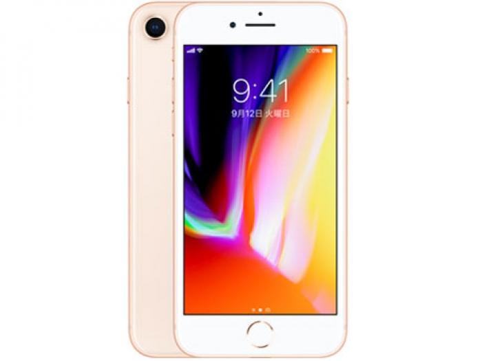 【中古】【白ロム】【au】iPhone8 64GBゴールド SIMロック解除済 MQ7A2 Ver12.4.1 SIMフリー【Bランク】【〇判定】【送料無料】