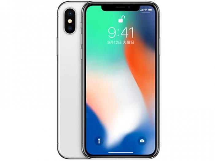 【中古】【白ロム】【au】iPhone X 256GB【美品】【Aランク】