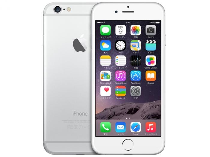【中古】【白ロム】【au】iPhone6 16GB 【Bランク】【〇判定】