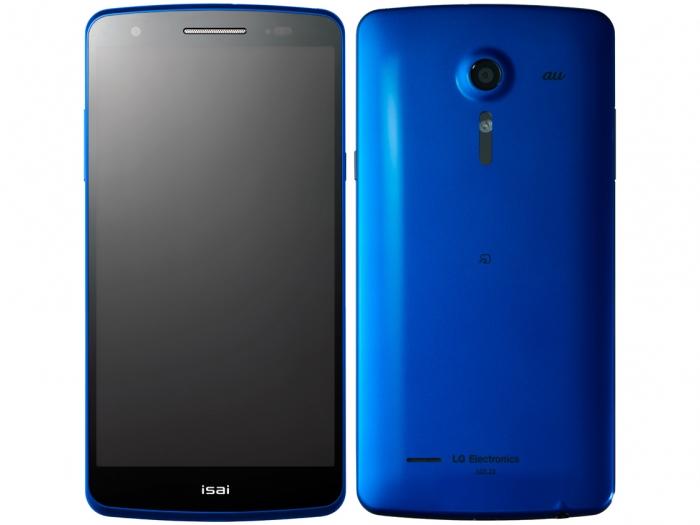 【中古】【白ロム】【au】isai LGL22[ブルー]【△判定】