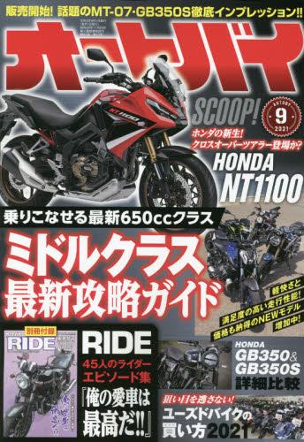 新品 NEW売り切れる前に☆ オートバイ お値打ち価格で