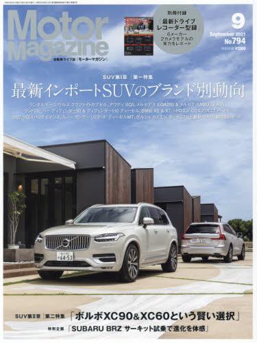 お気に入 新品 Motor 売れ筋ランキング Magazine