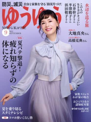 <title>新品 大決算セール ゆうゆう</title>